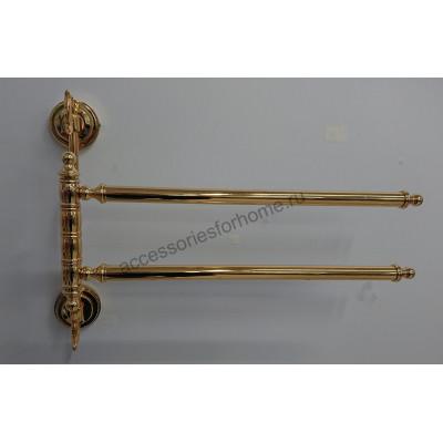 Полотенцедержатель двойной поворотный  Fuente Real Hestia золото GR-14